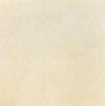 Restposten Bodenplatte FSZ Classica beige 60 51CA5